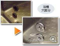 ガス給湯器リンナイRUX-A1613G_sub3