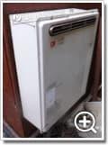 ガス給湯器NR-T-164A