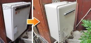 リンナイ ガス給湯器施工事例NR-T-164A→RUF-A2005SAW(A)