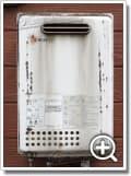 ガス給湯器GQ-1637WE