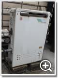 ガス給湯器GQ-166R