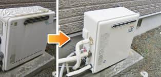 ほっとハウス リンナイ ガス給湯器施工事例GT-2410ARX→RUF-A2400AG(A)