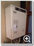 ガス給湯器NR-A816RFW-R