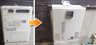 パーパス ガス給湯器施工事例GTH-2427AWX3H→GX-H2002AW-1