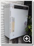 ガス給湯器TP-SP206SZR