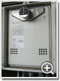 ガス給湯器GT-2027SAWX-T-1