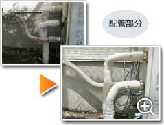 ガス給湯器リンナイRFS-A2003SA
