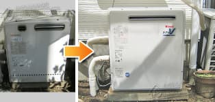 リンナイ ガス給湯器施工事例GRQ-2022SA→RFS-A2003SA