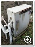 ガス給湯器FP-206SZR