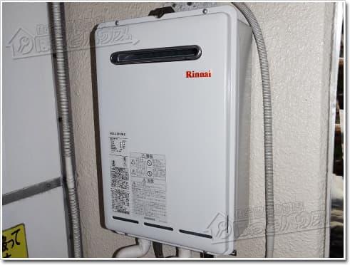 ガス給湯器リンナイRUX-A2010W-E