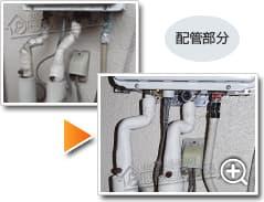 ガス給湯器リンナイRUX-A2010W-E_sub2