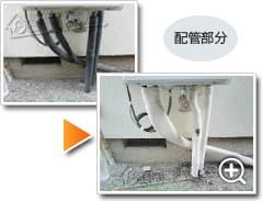 ガス給湯器ノーリツGT-2050SAWX-2 BL_sub2