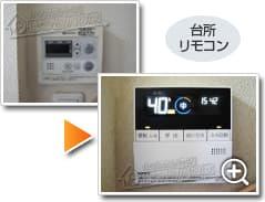 ガス給湯器ノーリツGT-2050SAWX-2 BL_sub3
