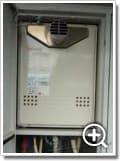 ガス給湯器GT-2427SAWX-T