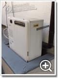 ガス給湯器GT-2427SARX