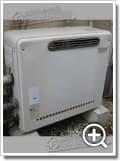 ガス給湯器NR-A824RF-RSA