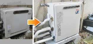 リンナイ ガス給湯器施工事例NR-A824RF-RSA→RUF-A2400AG(A)
