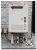 ガス給湯器RUX-1611WO-E
