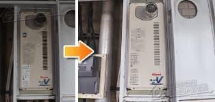 リンナイ ガス給湯器施工事例RUF-VS1615AT-80→RUF-VS1615AT-80