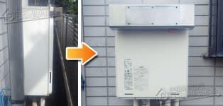 リンナイ ガス給湯器施工事例GT-2422SAWX→RUF-A2405SAW(A)