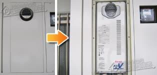リンナイ ガス給湯器施工事例GT-163AW-T→RUF-VS2005SAT