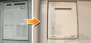 ほっとハウス リンナイ ガス給湯器施工事例AD-2899ARQ→RUF-A1615AW(A)