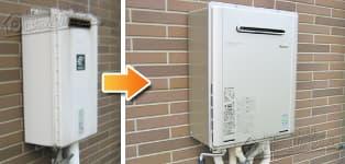 ほっとハウス リンナイ ガス給湯器施工事例GJE-24T3→RUF-E2405AW(A)