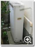 ガス給湯器GRQ-1610SA