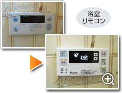 ガス給湯器リンナイRFS-A1610SA_sub2