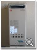 ガス給湯器GT-2003SAW