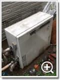 ガス給湯器GX-244ZR