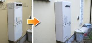 ほっとハウス リンナイ ガス給湯器施工事例RUF-2405SAW→RUF-A2405SAW(A)