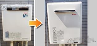 リンナイ ガス給湯器施工事例RUF-V2000SAN→RUF-A2005SAW(A)