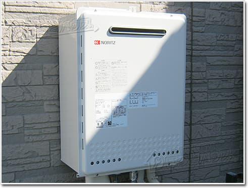 ガス給湯器ノーリツGT-2050SAWX-2 BL