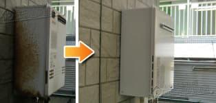 ほっとハウス リンナイ ガス給湯器施工事例GT-2022SAWX→RUF-A2005SAW(A)
