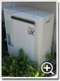 ガス給湯器RUF-A2003SAG