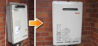 リンナイ ガス給湯器施工事例GQ-166W→RUX-A1611W-E
