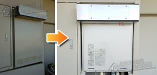 ほっとハウス リンナイ ガス給湯器施工事例GTH-162AW-L→RUF-A2405AW(A)