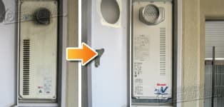 リンナイ ガス給湯器施工事例OURB-161DN-T→RUF-VS2005SAT