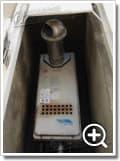 ガス給湯器GT-2003SAW-T