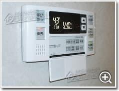 ガス給湯器リンナイRUF-A2405SAT-L(A)_sub2