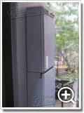 ガス給湯器OURB-1650SAQ
