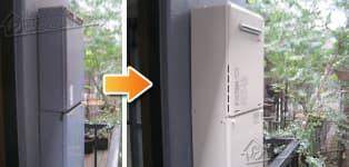 リンナイ ガス給湯器施工事例OURB-1650SAQ→RUF-A1615SAW(A)