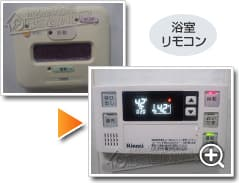 ガス給湯器リンナイRUF-A1615AW(A)_sub3