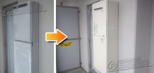 ほっとハウス リンナイ ガス給湯器施工事例OURB-1650AQ→RUF-A1615AW(A)