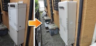 リンナイ ガス給湯器施工事例GT-2422AWX→RUF-A2405AW(A)