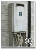 ガス給湯器GJ-C24T1