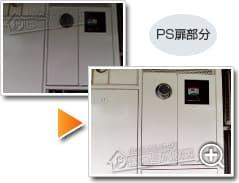 ガス給湯器リンナイRUF-VS1615SAT-80_sub3