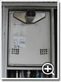 ガス給湯器GT-2427SAWX-T-1