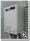 ガス給湯器KG-A816RFWA-R